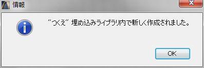 3DSコンバーターファイル3