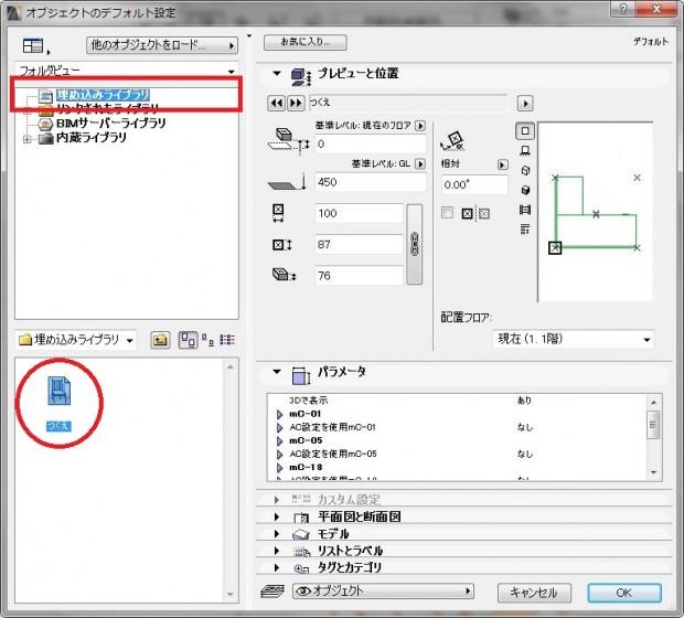 3DSコンバーターファイル4