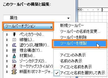 status_bar_003