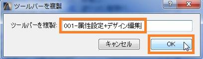 status_bar_004