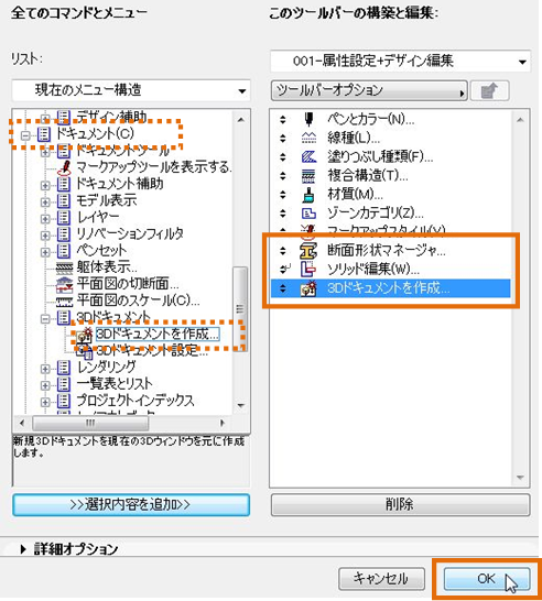 status_bar_006