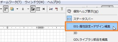 status_bar_007
