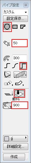 pipe_tool_005