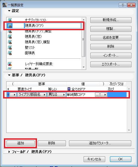 remove_object_004