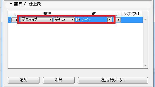 excel_export_002