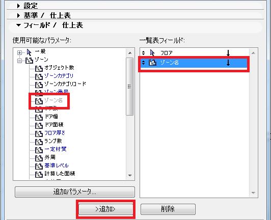 excel_export_003