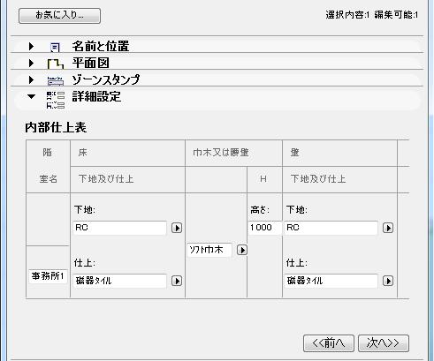 excel_export_004