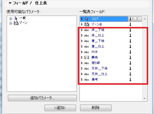 excel_export_006