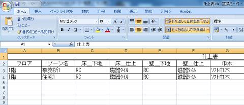 excel_export_008