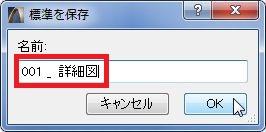 dimention_registration_004