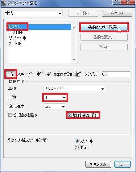 dimention_registration_003