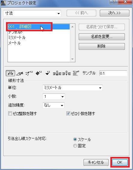 dimention_registration_005