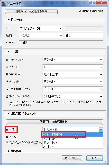 dimention_registration_006