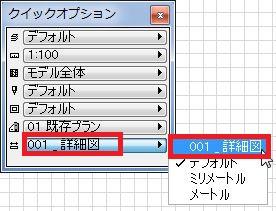 dimention_registration_007