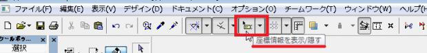coordinate_003