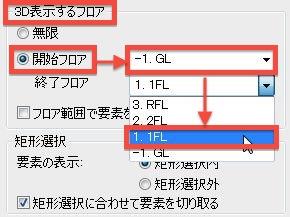 3D_element_filter_008