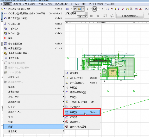 using_draft_from_autocad005