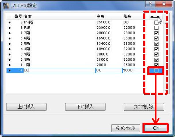 floor_height_02_2