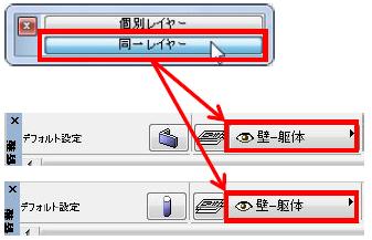 Layer_setting_002