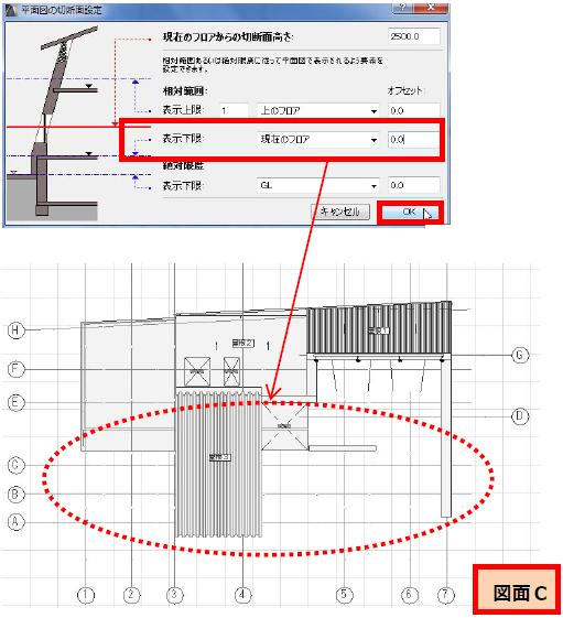 cutting_floorplan_C