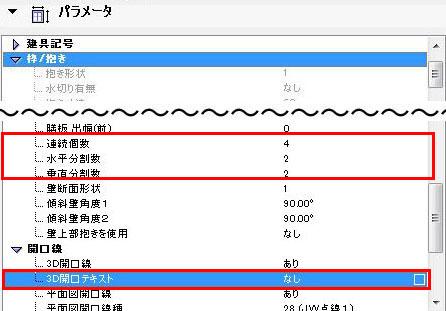 window_005
