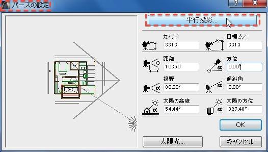 3D_document_002