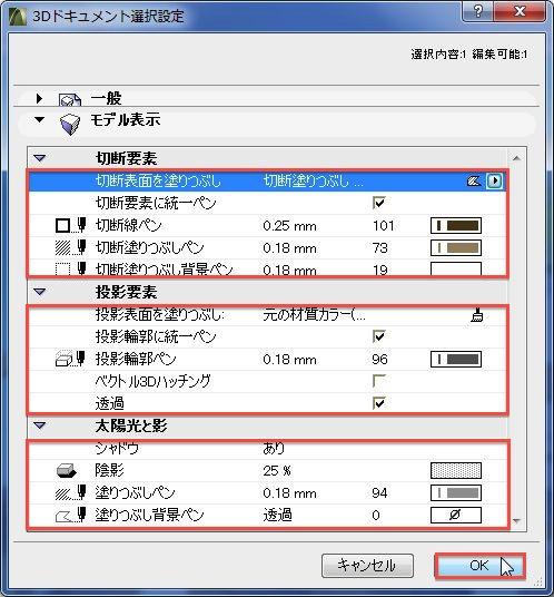3D_document_005