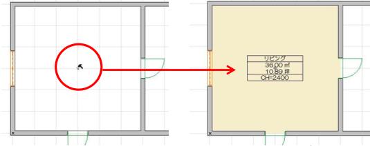 floor_zone_placement