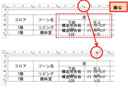 schedule_overlap_modified