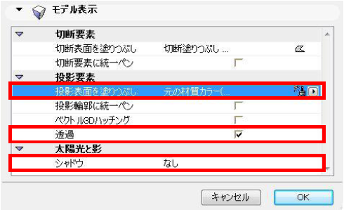 3D_document_setting