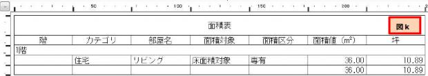 area_list_final