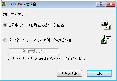 DWG_connect