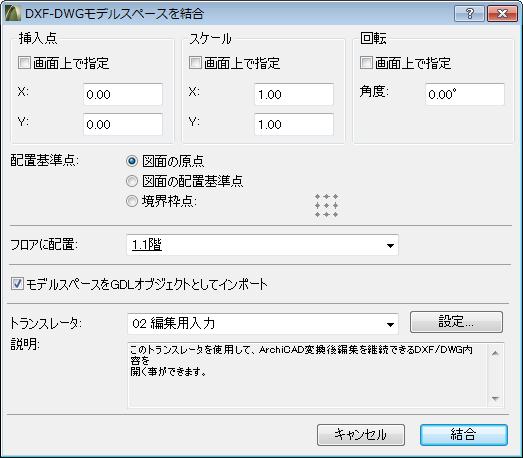 DWG_model_space