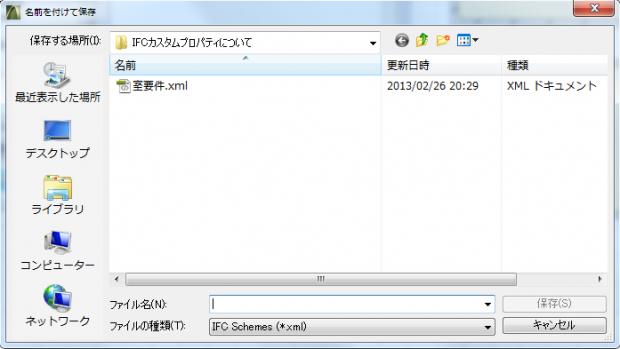 export_to_xml