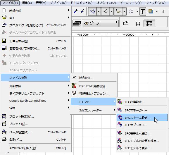 menu_IFC