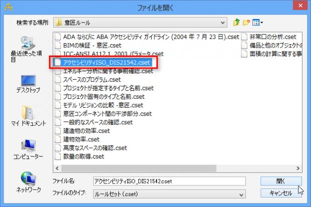 open_file