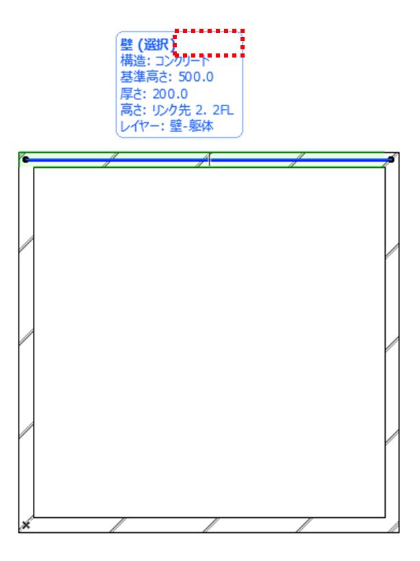 ロック解除された要素 壁のポップアップ(情報タグ) (選択)