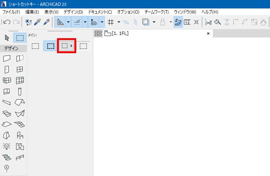 矩形選択ツール、図形作成法